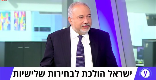 Liberman en el estudio tv de Ynet (captura de pantalla)