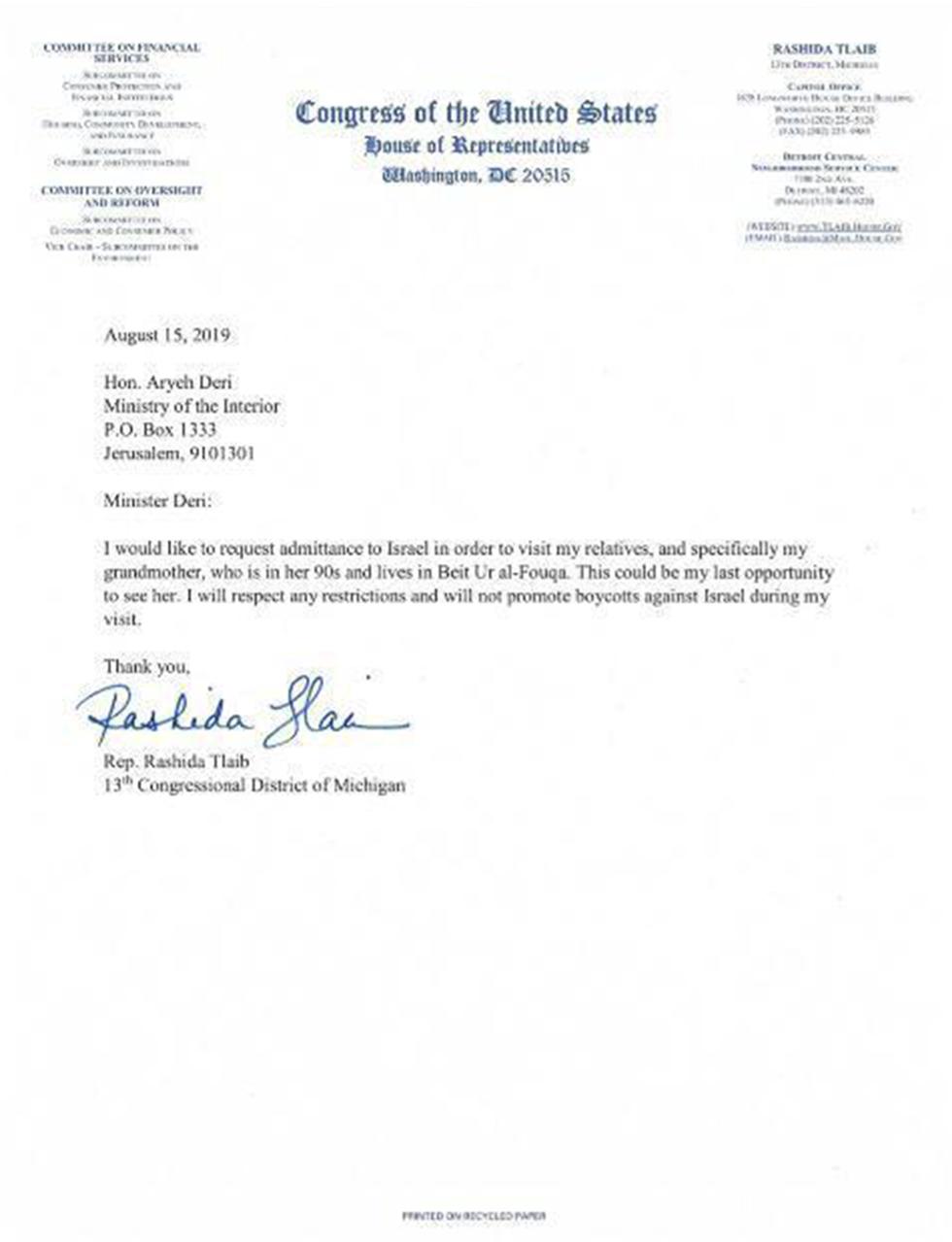 La carta enviada por Rashida Tlaib al Ministro del Interior de Israel