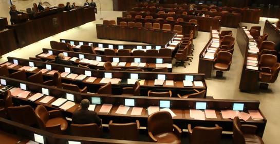 Confirmado: Se dispersó la Kneset, Parlamento de Israel
