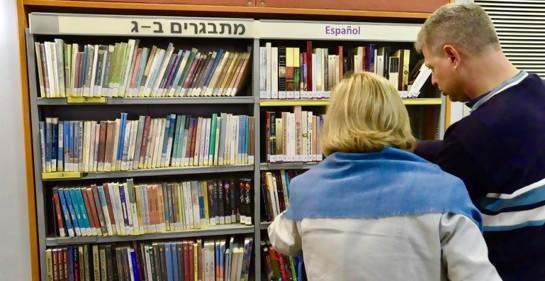 Inauguración de la Colección en español - Biblioteca Pública de Netanya, Israel.
