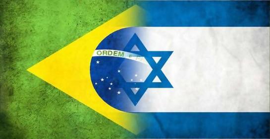Delegación de rescate israelí partirá a Brasil a raíz del derrumbe en Minas Gerais