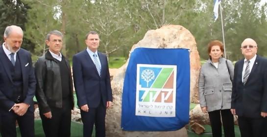 Inauguraron monumento en memoria del Fiscal Alberto Nisman en Israel