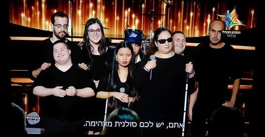Conjunto musical israelí de personas con discapacidad, se abre camino hacia Eurovision.