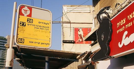 Israel prohíbe la prostitución y apoya la rehabilitación de trabajadoras sexuales