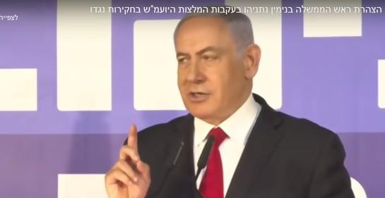 Netanyahu imputado por soborno, fraude y abuso de confianza.