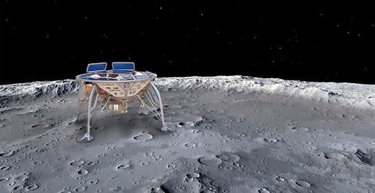 Cuando Bereshit llgue a la luna