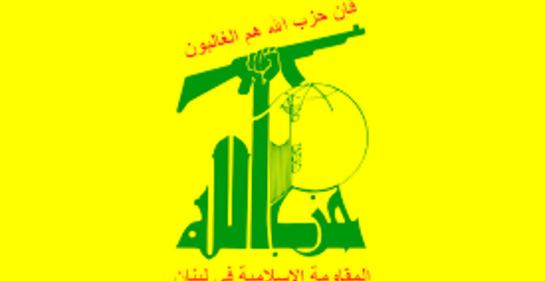 Logo oficial de Hizbala, fondo amarillo, el nombre en árabe, letras verdes. un arma.