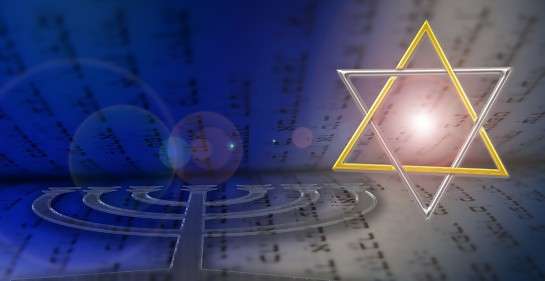 11 palabras para amar el hebreo