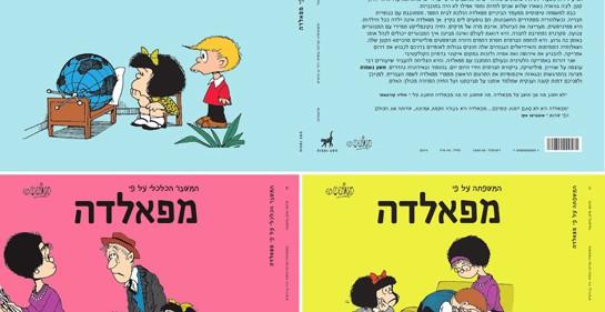 Al fin: Mafalda en hebreo.