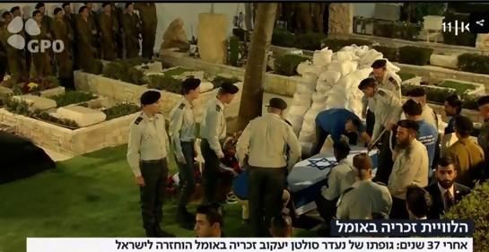 El entierro del soldado recuperado Zejaria Baumel en el cementerio militar en Jerusalem