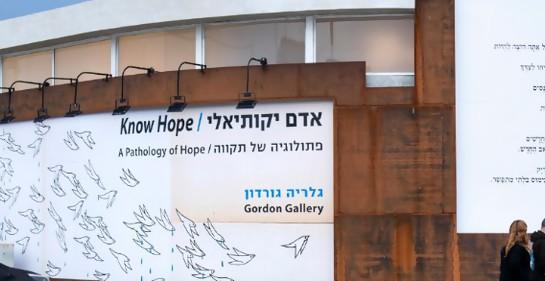 Amir H. Fallah en la Galería Gordon: identidad
