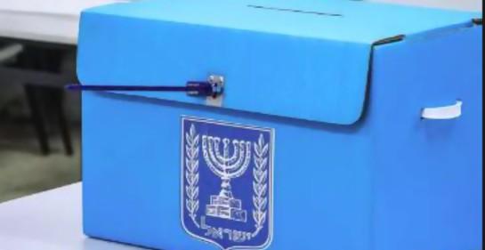 Urna celeste con el símbolo de Israel el candelabro, para elecciones