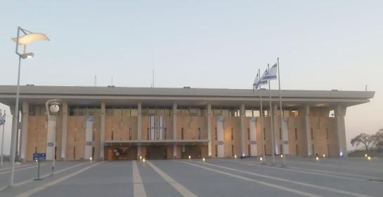 La Kneset, Parlamento de Israel, em Jerusalem