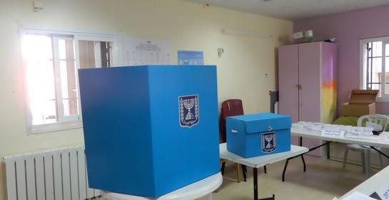 Un colegio electoral cerca de Jerusalem