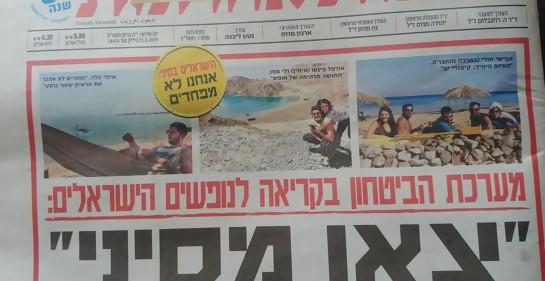 Portada del periódico israelí Yediot Ahronot del martes 22 de abril. El tema central, la advertencia a los paseantes israelíes: