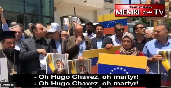 Manifestación pro-Maduro en Ramallah