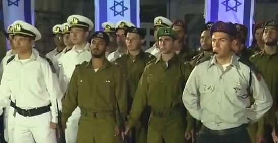Guardia de honor a los caídos de las Fuerzas de Defensa de Israel