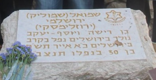 La caída de dos Jerozolimski lejanos, a los que nunca conocí