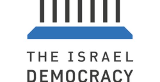 La oposición lanzó la lucha pública contra iniciativas legislativas de Netanyahu