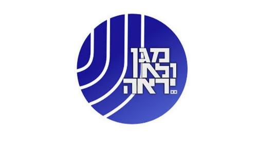 Se  descubrió plan de la Inteligencia iraní por instalar red de espionaje en Israel encubierta como negocios.