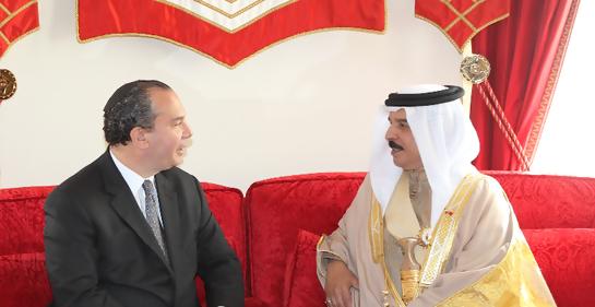 Directo desde la conferencia económica en Manama, Bahrein
