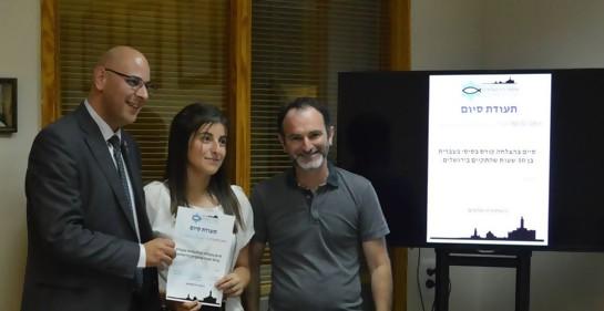 Promoviendo integración: curso de hebreo gratuito a cristianos de habla árabe en Jerusalem