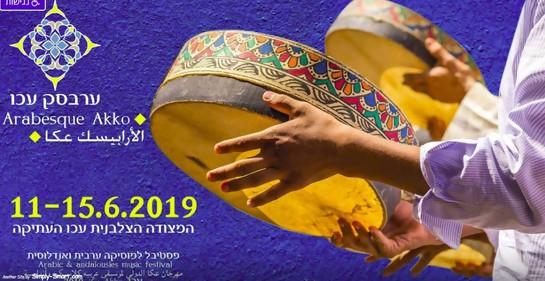Una instancia de acercamiento y coexistencia: Festival de Música Clásica Árabe y Andalusa en Akko (Acre)
