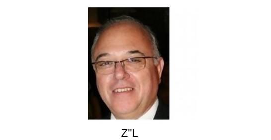 Bernardo Gitman Z