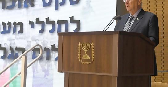 Firme advertencia del Presidente de Israel a Hizbala y al Estado libanés.