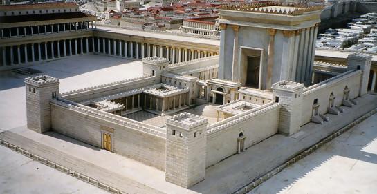 El Beit Hamikdash