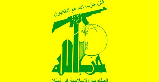 La bandera de Hizbala (Partido de Dios)