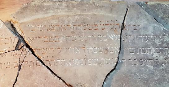 Inscripción hebrea en Vilna (Foto: Joe Seligman, IAA)