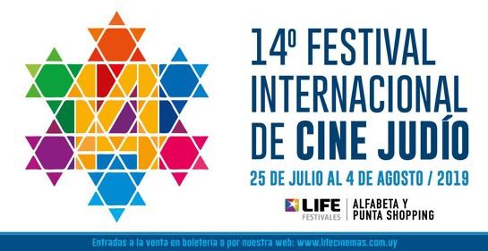14 Festival Internacional de Cine judío