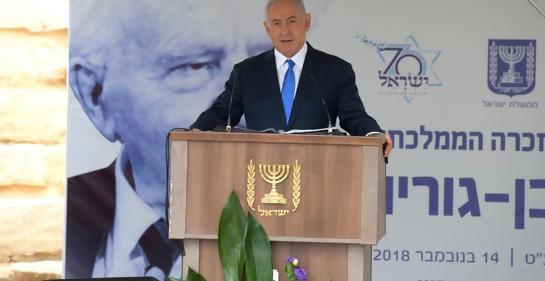 Netanyahu en acto recordatorio de David Ben Gurion en el 2014 (Foto: GPO)