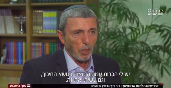 Llamados a destituir al Ministro de Educación Peretz por declaraciones sobre terapia de conversión a homosexuales.