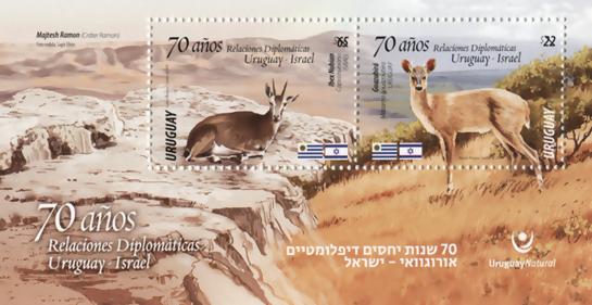 70 años de relaciones Uruguay-Israel
