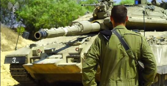 Israel revela imágenes que demuestran: la célula estaba armada
