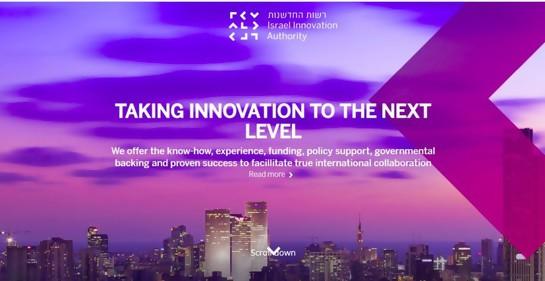 El portal de la Autoridad de Innovación de Israel