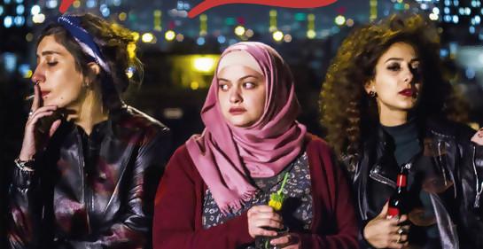 Reflexión: A propósito de la película israelí Somos Nosotras