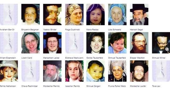 Las víctimas del atentado en el bus n° 2
