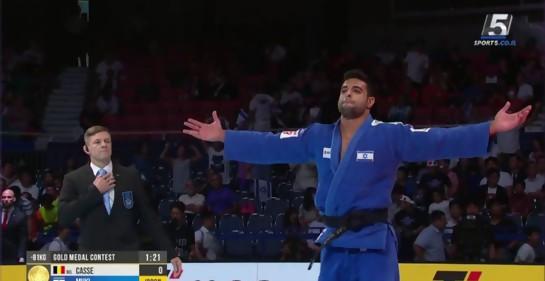 Sagi Muki festeja el oro (Captura de pantalla canal 5 Sports de Israel)