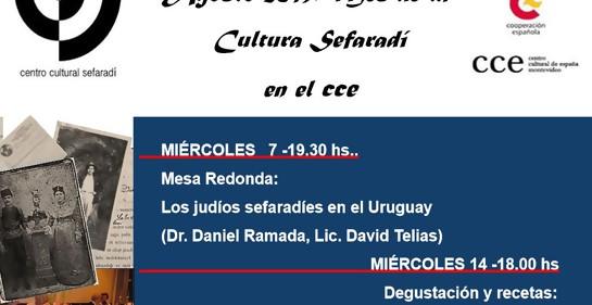 Este miércoles 7 comienza en Montevideo el Mes de la Cultura Judeo Española
