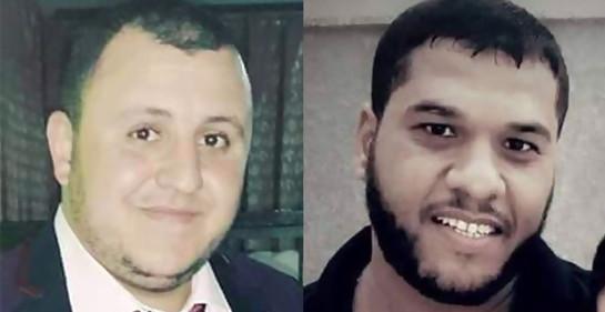 Mueren dos policías de Hamas en explosión en Gaza