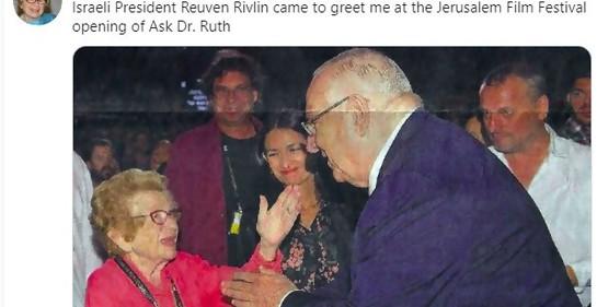 El saludo del Presidente Rivlin en el Festival de Cine(Foto: Twitter de Dr. Ruth)