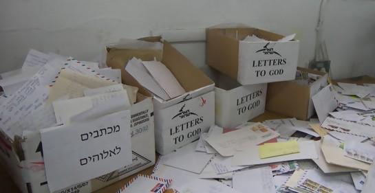 Variedad de cartas singulares, en el correo de Jerusalem