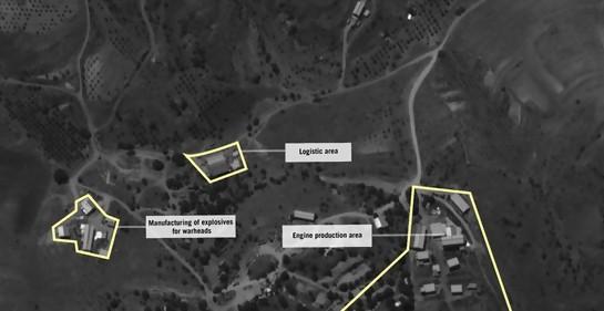 Nueva revelación del ejército israelí: una instalación de Hizbala para misiles precisos