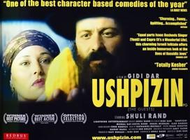 Ushpizin (2004), de Giddi Dar (Israel)