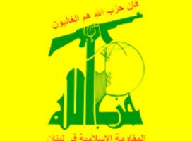 El gobierno federal de Alemania planea la prohibición de Hezbolá
