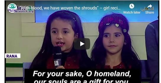 Ensalzar la muerte, es un crimen contra la niñez palestina