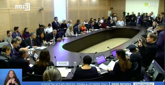 La comisiónn parlamentaria que debatió la ley preparatoria de la disolución (Captura de pantalla del canal 11)